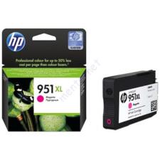 HP 951XL magenta CN047AE eredeti festékpatron - OfficeJet Pro 8100 8600 8610 8620 276dw 251dw nyomtatópatron & toner