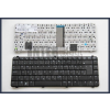 HP Compaq 6735s fekete magyar (HU) laptop/notebook billentyűzet