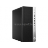 HP EliteDesk 800 G3 Tower | Core i5-7500 3,4|4GB|250GB SSD|1000GB HDD|Intel HD 630|W10P|5év (1HK29EA_N250SSDH1TB_S)