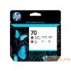 HP HP C9409A P.head M.Bk/Red No.70 (Eredeti)