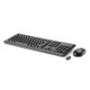 HP Inc. 730323-031 Billentyűzet (angol)