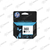 HP SUP HP Patron No302 fekete, 190/oldal