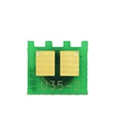 HP Utángyártott HP M176MFP CHIP Cyan 1k.(For Use) CF351A ZH* nyomtató kellék
