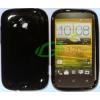 HTC A320e Desire C fekete szilikon tok