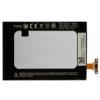 HTC BM36100 gyári akkumulátor (1800mAh, Li-ion, One VX)*
