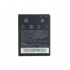 HTC HTC BO47100 gyári akkumulátor Li-Ion 1800mAh (Desire 600)