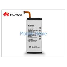 Huawei Ascend P6/G6 gyári akkumulátor - Li-polymer 2000 mAh - HB3742A0EBC (csomagolás nélküli) mobiltelefon akkumulátor