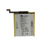 Huawei HB436178EBW Ascend Mate S gyári akkumulátor Li-Ion Polymer 2700mAh