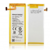 Huawei HB444199EBC (G Play Mini G650) gyári akkumulátor Li-Polymer 2300mAh