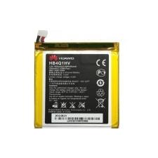 Huawei HB4Q1HV gyári akkumulátor (1800mAh, Li-ion, U9200 Ascend P1)* mobiltelefon akkumulátor
