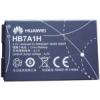 Huawei HB7A1H gyári akkumulátor (1400mAh, Li-ion, R201)*