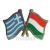 Hunbolt Kitűző, páros zászló Görög -Magyar jelvény 26x15 mm