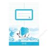 ICO Füzet, tűzött, A5, szótár, 32 lap, ICO 31-32 (TICSU3132)