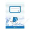 ICO Füzet, tűzött, A5, vonalas, 32 lap, 2. osztály, ICO 16-32 (TICSU1632)