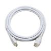iggual HDMI Kábel Ethernettel iggual IGG312445 1 m Fehér