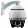 ILDVR SD-B6510-H2 speed dome kamera
