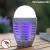 InnovaGoods V0103060 szúnyogriasztó lámpa