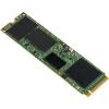 Intel 512GB M.2 2280 SSDPEKKW512G7X1