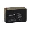 iQAlarm Akkumulátor 12V/ 7.0A - riasztóközpontok szünetmentesítéséhez