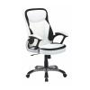 Irodai szék, fekete-fehér textilbőr PU, AFRA