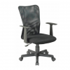 Irodai szék, fekete szövet+ fekete háló, REMO
