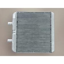 Iveco New Daily 2000.01.01-2005.01.31 Fűtőradiátor csővel R (0RGH) fűtőradiátor