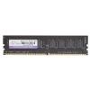 J&A 4GB DDR4 2133MHz JA4G21N