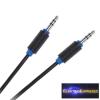 Jack Kábel 3.5 dugó - dugó Kábel 10M