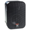 JBL Control 1 Pro 150W Monitor hangfal