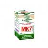 JutaVit K2 vitamin 120µg 60x 60 db