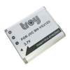 JVC GZ-V570-N 3.7V 1500mAh utángyártott Lithium-Ion kamera/fényképezőgép akku/akkumulátor