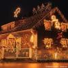 Karácsonyi világítő eső 600 LED meleg fehér - 15 m