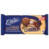Karamellás és csokis keksz