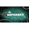 Kaspersky Internet Security hosszabbítás HUN 5 Felhasználó 1 év online vírusirtó szoftver