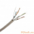 KELine Kategória 6A, 10Giga falikábel 500m/dob STP 4x2xAWG23 (500 MHz), LSOH