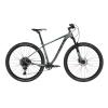 """KELLYS Desire 90 női MTB 29"""" kerékpár 2019"""