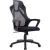Kenton irodaszék, forgó szék dönthető fekete