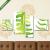 Képáruház.hu Premium Kollekció: Vidám trópusi levelek (akvarell)(125x70 cm, S02 Többrészes Vászonkép)
