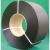 . Kézi pántoló szalag, 12mm x 3000m (CSRP12)