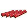 Kingston DDR3 32GB 1600MHz Kingston HyperX Savage CL9 KIT4 Piros (HX316C9SRK4/32)