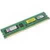 Kingston DDR-3 4GB /1600 ValueRAM