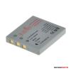 KLIC-7005 akkumulátor a Jupiotól
