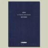 Könyv: Zen - Az íjászat művészete - Kyudo