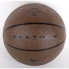 Kosárlabda, 7-s méret VEKTORY SPORT