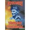 Kossuth Könyvkiadó Montgomery tábornagy emlékiratai