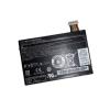 KT0010G001 Tablet akkumulátor 3420mAh