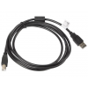 Lanberg cable USB 2.0 AM-BM with ferrite 1.8m black