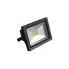 LED reflektor - fényvető 30W (hideg fehér, FEKETE házas)
