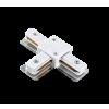 LEDvonal Egyfázisú sín adapter T típus fehér