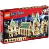 LEGO Roxfort kastély 4842